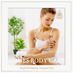 senses body care